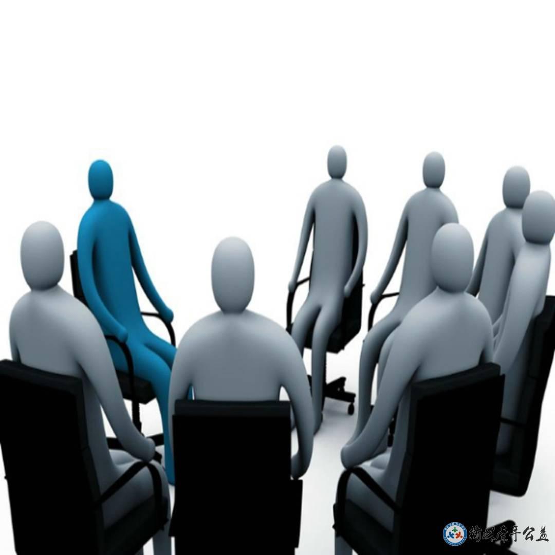 关于协会增补理事的通知