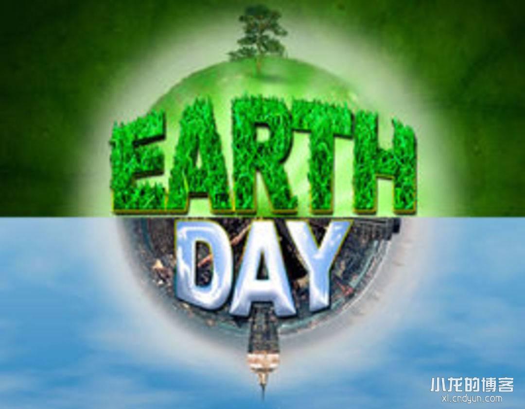 今天是世界地球日,你知道么?