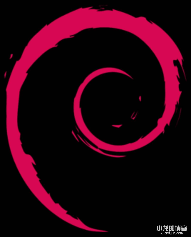 Debian系统