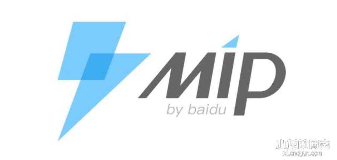 MIP答疑解惑MIP改造常见Q&A集锦